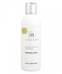 HOLY LAND Alpha-Beta Retinol Prepping Lotion