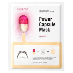 THE OOZOO Power Capsule Mask Recovery 1 шт
